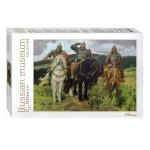 Step-Puzzle-79209 Russian Museum - Viktor Vasnetsov. Bogatyrs