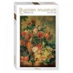 Step-Puzzle-79210 Russian Museum - Jan van Huysum. Flowers and Fruit