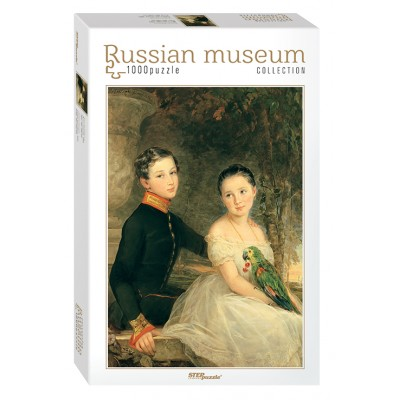 Step-Puzzle-79213 Russian Museum - Robertson. Children with a Parrot