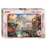 Step-Puzzle-79535 Venise avant le Coucher de Soleil