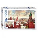 Step-Puzzle-79701 Kremlin, Moscou