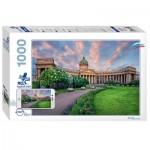 Step-Puzzle-79702 Cathédrale de Kazan, Saint-Pétersbourg