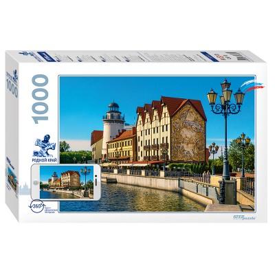 Step-Puzzle-79703 Kaliningrad, Russie