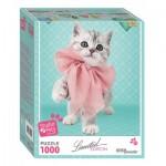 Step-Puzzle-79901 Studio Pets