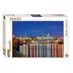 Step-Puzzle-84024 Moscou, Russie