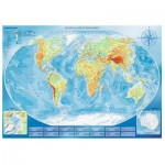 Trefl-45007 Large Physical Map of the World