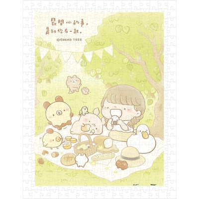 Pintoo-H2335 Bread Tree - Picnic Day