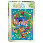 Step-Puzzle-78102 Blanche-Neige